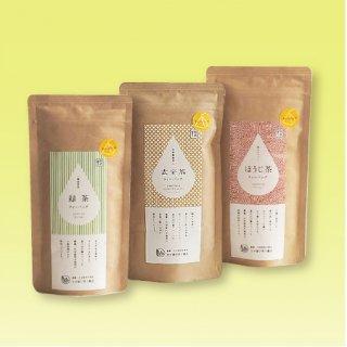 紐付きティーバッグ3種セット(緑茶   玄米茶  ほうじ茶・箱入)