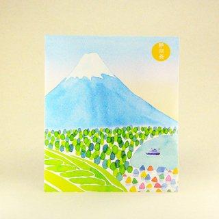 やぶきた【富士山パッケージ】