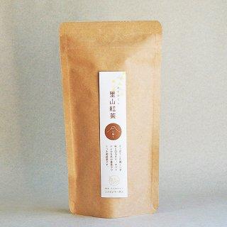 里山紅茶「こはく」50g