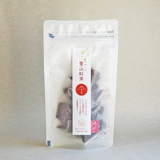 里山紅茶「あかね」ティーバッグ 3g×10入(タッグ付き)