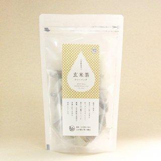 玄米茶(粉末茶入)ティーバッグ5g×18入