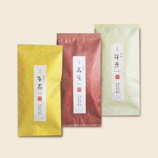 煎茶ギフトセット