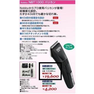 BA-002-10☆新品<BR>Nobby NBT1000<BR>バリカン(HB)