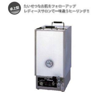 EB-801 ビューティ タオルスチーマー(スライド式蓋) タオル収容枚数10枚   NI