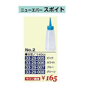 KM-259-10☆新品<BR>ニューエバー<BR>スポイト No.2<BR>14cc(HB)
