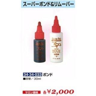 KM-502-10☆新品<BR>スーパーボンド(HB)