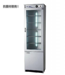 WG-339-06 新品殺菌線消毒保管庫 WS−2000 (HB)