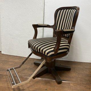 BD-865-16  タカラ Vintage Chair  0824 在庫1台  (HB)