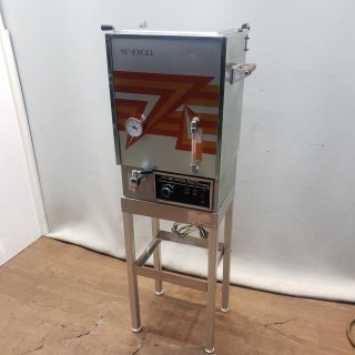 EB-867-16  タオル蒸し器 (HB)