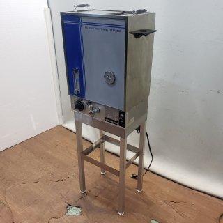 EB-868-16  タオル蒸し器 (HB)