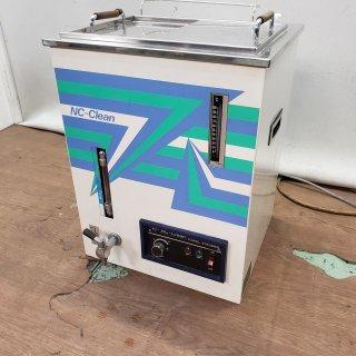 EB-871-16  タオル蒸し器NC-312 (HB)