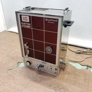 EB-872-16  タオル蒸し器 (HB)