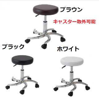 <img class='new_mark_img1' src='https://img.shop-pro.jp/img/new/icons4.gif' style='border:none;display:inline;margin:0px;padding:0px;width:auto;' />WG-350-04  ウェーブスツールDX�(お掃除キャスター仕様)   (HB)