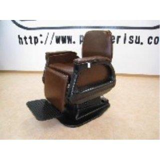 CA-481-06 新品 パイオニア製 Shampoo Chair DX type-B(HB)
