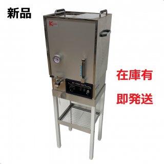 EB-075-10 新品 タオル蒸し器(k-worldオリジナル品) (HB)