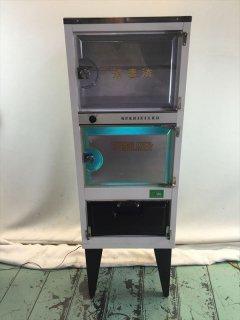 RC-029-16 レトロ消毒器 (HB)