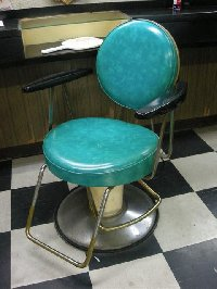 RS-045-10 再生品 レトロセット椅子  タカラ製 在庫数 3(HB)
