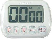 CMI-002-10 新品 T-154 デジタルタイマー スイーツ(HB)