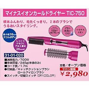 DR-023-10☆新品<BR>マイナスイオンカールドライヤー<BR>TIC-750(HB)