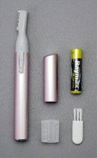CM-054-10 新品 マイクロトリム レディースシェーバー RF2500(HB)