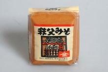 米みそ(ガセット500g詰)