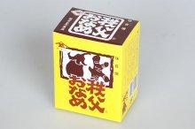 秩父おなめ(箱入230g)