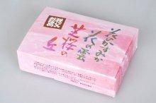 秩父おなめ 芝桜の丘 (ご当地パッケージ入450g)