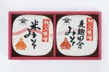 秩父味噌(カップ詰2個入) M-10