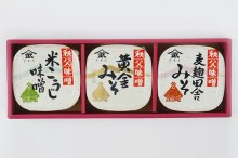 秩父味噌(カップ詰3個入) M-15