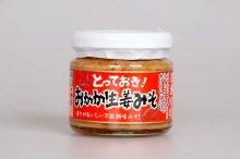 おかか生姜(みそ味)