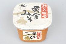 黄金みそ(カップ詰750g)