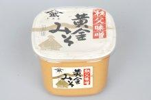 黄金みそ(カップ詰1kg)