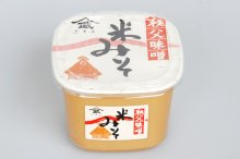 米みそ(カップ1kg詰)
