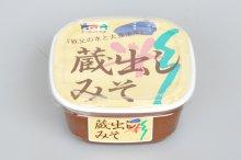 蔵出しみそ(カップ詰500g)