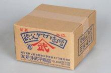 米こうじみそ(箱詰4�)