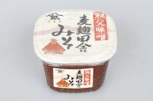 田舎みそ (カップ詰 1kg)