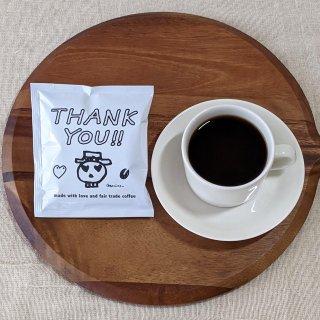 <b>【THANK YOU】ドリップバッグ 10g×5杯分 (クリアケース入り +100円)</b>