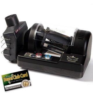 Gene Cafe ジェネカフェ Coffee Bean Roaster コーヒービーンロースター Black 黒 CBR-101 JPN 熱風3D回転 電動焙煎機(送料別 825 円)