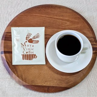 <b>メキシコ マヤビニック|少量直火焙煎による本格ドリップバッグコーヒー 10g×5杯分</b>