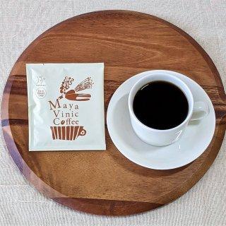 メキシコ マヤビニック|少量直火焙煎による本格ドリップバッグコーヒー 10g×5杯分