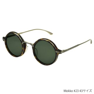 MASUNAGA designed by Kenzo Takada (マスナガ × ケンゾー タカダ) MOKKO 43/50サイズ #23増永眼鏡と高田賢三氏のコラボレーションサングラス