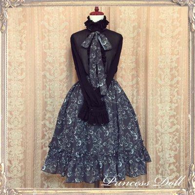 2059-1 ミディチェリラビ Skirt(Black地×White柄)