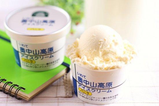 いわて奥中山高原 アイスクリーム バニラ 【 岩手県 】