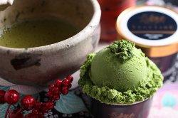 極 抹茶アイスクリーム ベジターレ 抹茶 【 東京都 】