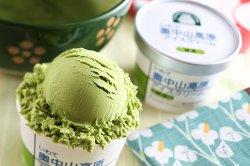 極 抹茶アイスクリーム いわて奥中山高原 アイスクリーム 抹茶 【 岩手県 】