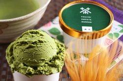 極 抹茶アイスクリーム つじり 濃茶 アイス 【 福岡県 】