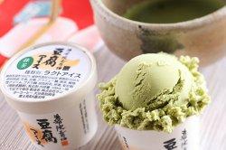 極 抹茶アイスクリーム 湯布院豆腐アイス 抹茶 【 大分県 】