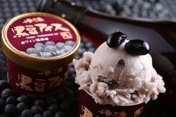 生産者-丹波篠山食品 【兵庫県】 丹波篠山食品 黒豆アイス ワイン 風味 【 兵庫県 】