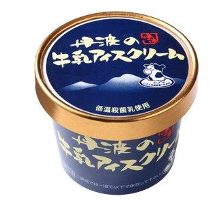 丹波篠山食品 丹波の牛乳アイスクリーム 【 兵庫県 】【画像3】