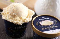 色々なアイスクリーム (エトセトラ) 那須千本松牧場 ミレピーニ ミルク 【 栃木県 】